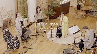 絢香 / Blue Moon - 15th Anniversary (Room session)