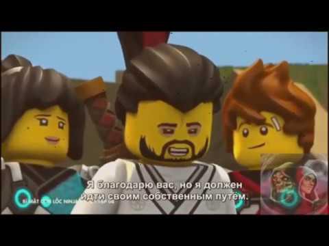 лего ниндзяго 12 сезон 9 и 10 серии обзор - YouTube