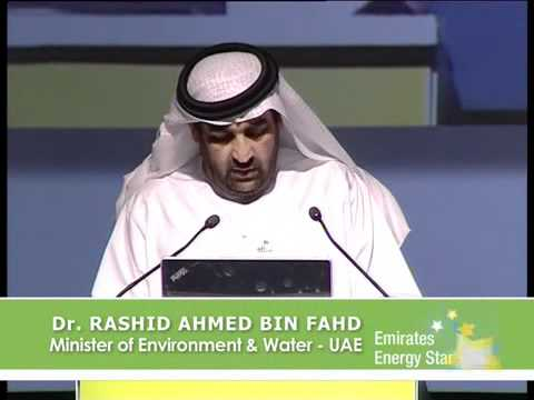 Launch of Emirates Energy Star - H.E. Dr. Rashid Ahmed Mohammed Bin Fahad