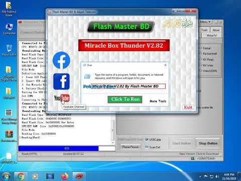 Peace P4 Unlock Read Info Read Format FRP Remove