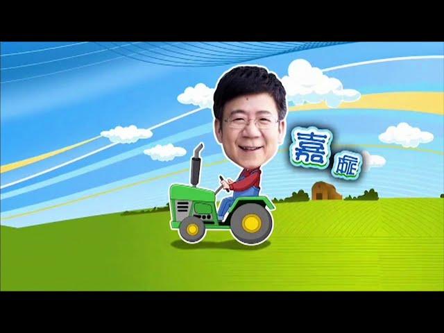 2020.12.21─嘉愷農業氣象週週報