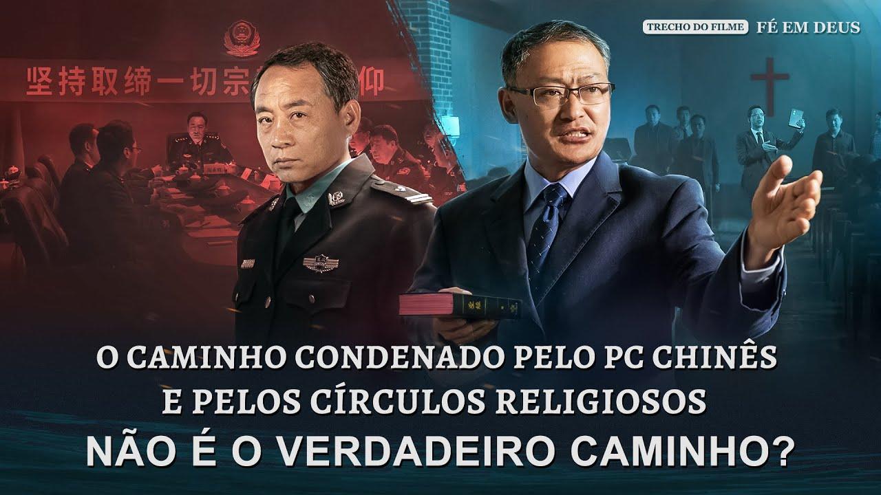 """Filme evangélico """"Fé em Deus"""" Trecho 2"""