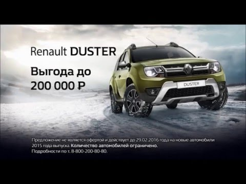 Видео Песня из рекламы azino777