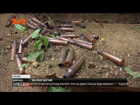СПЕЦКОР | Новини 2+2: На околицях селища Чермалик лунали потужні розриви