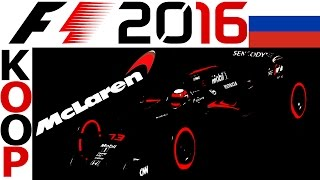 F1 2016 KOOP Saison 1 #4 – Sotschi, Russland – Lets Play Formel 1 2016 Gameplay German | CSW