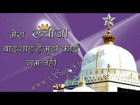 Mera Khwaja Badshah Hai | Live Khwaja...