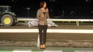 岩崎恭子さん・本橋孝太騎手 第50回東京記念 インタヴュー 平成25年9月18日