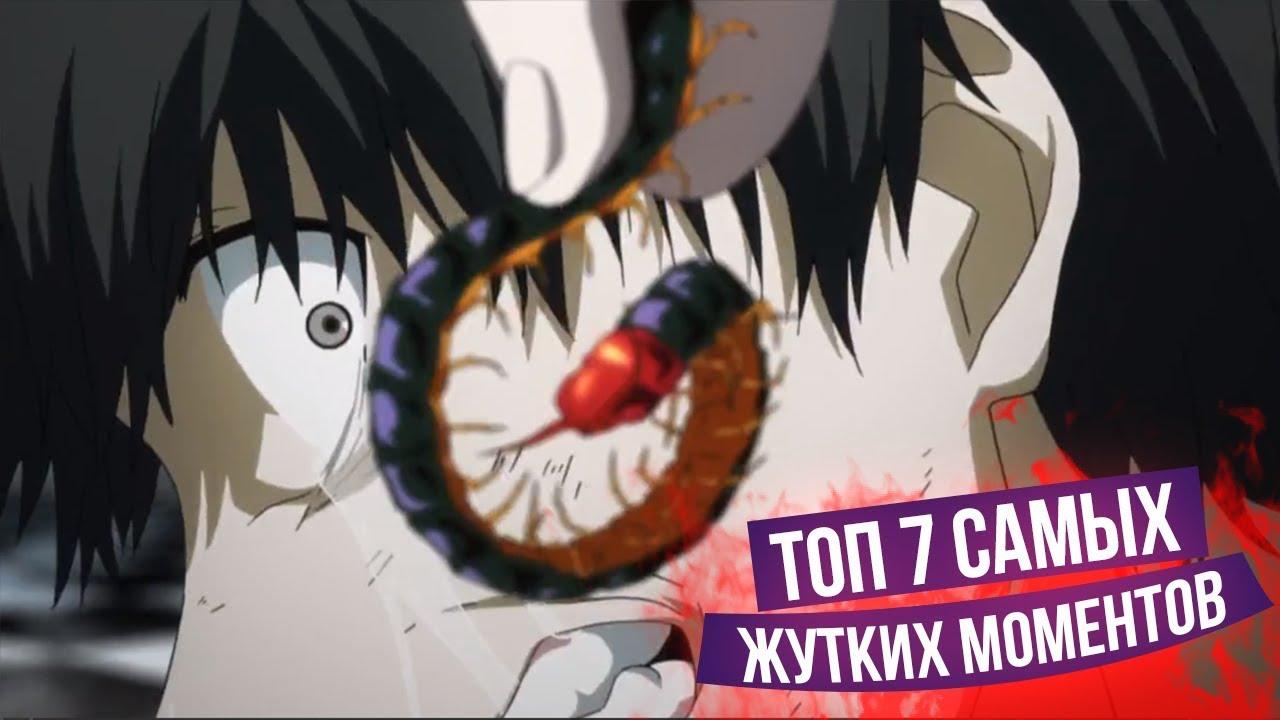 [ТОП] Самых жутких и трагичных моментов в аниме Токийский ...