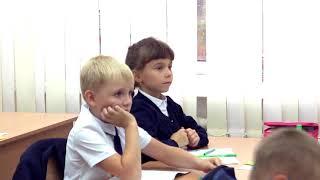 Урок 2 класс  тема Текст Тарасова С В