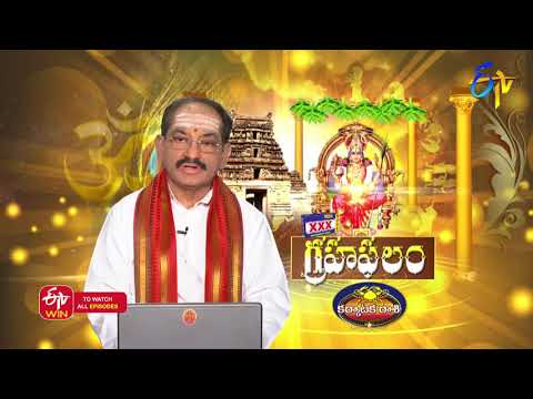 Subhamastu | 12th December 2019  | Full  Episode | ETV Telugu