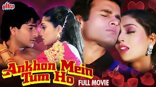 Ankhon Mein Tum Ho Full Movie   Suman Ranganathan   Rohit Roy  Superhit Romantic Thriller Full Movie