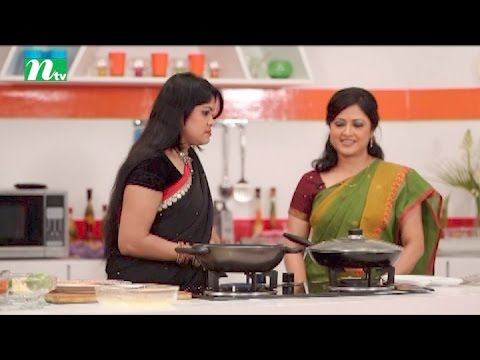 Today's Kitchen  (টুডে'স কিচেনে)    Episode 53   Food programme