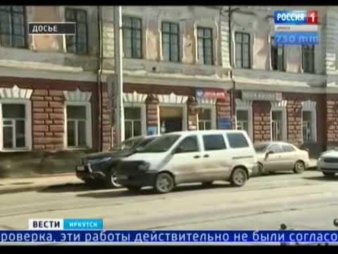 «Почту России» в Иркутске оштрафовали на 50 тысяч рублей за несогласованную замену старинных дверей