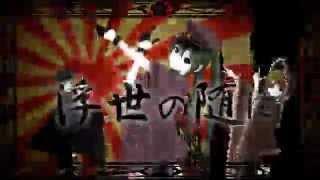 千本桜-ヤマイ-歌詞-唱歌學日語-日語教室-MARUMARU