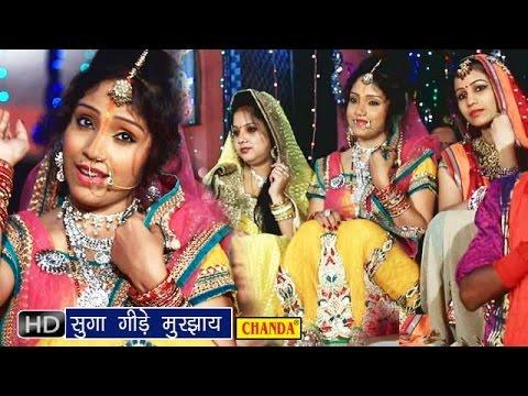 Suga Gire Murjhay || सुगा गिरे मुरझाय || Amrita Dixit || Bhojpuri Chhat Pooja Geet Songs