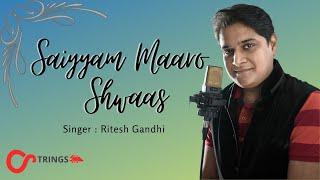 सैय्यम मारो श्वास , सैय्यम के लिए सबसे अदभुत भजन -A SOULFUL BHAJAN BY RITESH GANDHI|PARASDHAM