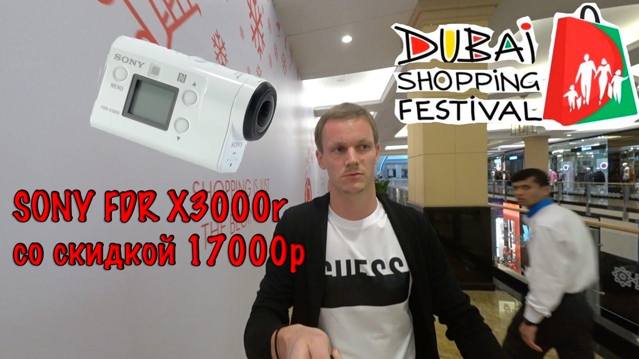 Магазин сувениров в Дубае - YouTube