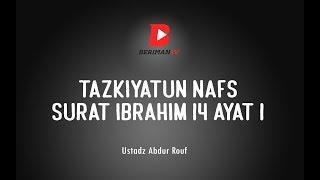 ustadz abdur rouf tazkiyatun nafs surat ibrahim 14 ayat 1