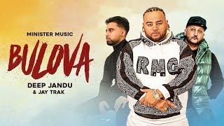 Bulova Deep Jandu Jay Trak Free MP3 Song Download 320 Kbps