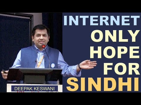 Deepak Keswani - Radio Sindhi - All India Sindhi Academic Co