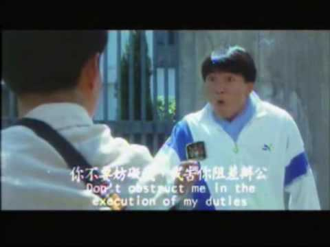 Download License To Steal - Yuen Biao vs. Ngai Sing