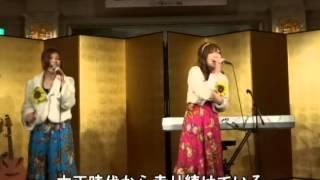 「あまゆーず」が作詞作曲した「タクシーに乗ろう」 一般社団法人 大阪...