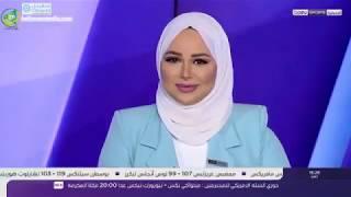 بين سبورت : المنتخب الموريتاني ينهي العام 2018 بشكل مثالي - تقرير المختار ولد اليدالي