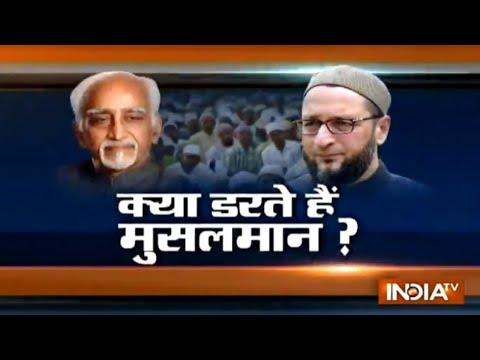 Outgoing उपराष्ट्रपति Hamid Ansari के मुसलमानों में डर वाले बयान पर छिड़ा संग्राम