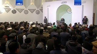 Indonesian Translation: Friday Sermon 6 December 2019
