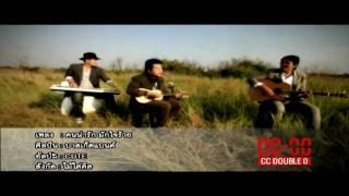 [MV]คนน่ารัก มักใจร้าย-Basket band