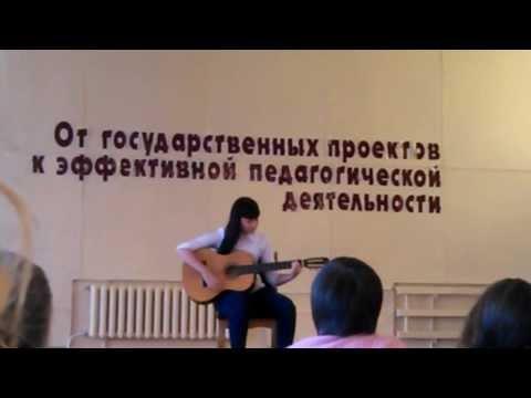 Минута славы в городе Арсеньеве школа№4