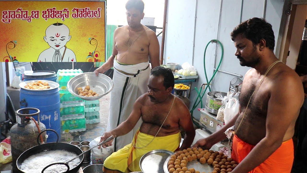 Download Pakka Brahmin Bhojanam Hotel @ Hyderabad   Pure Veg Meals   Amazing Food Zone