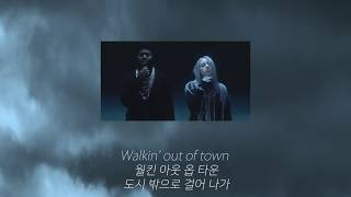 [1hour/1시간] Lovely - Billie Eilish & Khalid