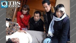 """"""" 「亀の子スポンジ」社長宅にて"""" 世田谷区成城で殺人事件が発生した。被害..."""