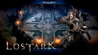 LOST ARK Online - CBT2 Devil Hunter Max Level 50 Solo Tower of Shadow Dungeons 14 Stage Gameplay