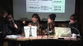 ムー度満点LIVE vol.11 ムーの基礎知識1 2015年1月号 2014年12月17日(...