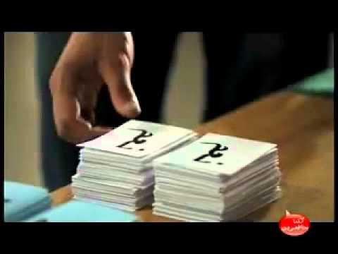 Comment voter lors du référendum sur la constitution marocaine