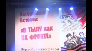 Ветеран ВОВ и МВД Ефим Штейнварг принял участие в ветеранских встречах