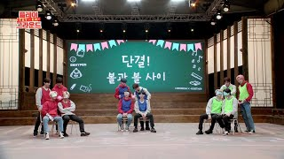 [TXT & EN- PLAYGROUND] Episode 1 (+ENG/JPN)