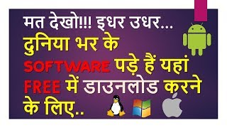 how to get the best software download site || download any software free