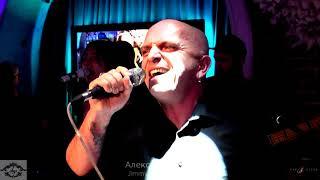 Александр Шоуа (9) Jimmy Poy karaoke(2018)
