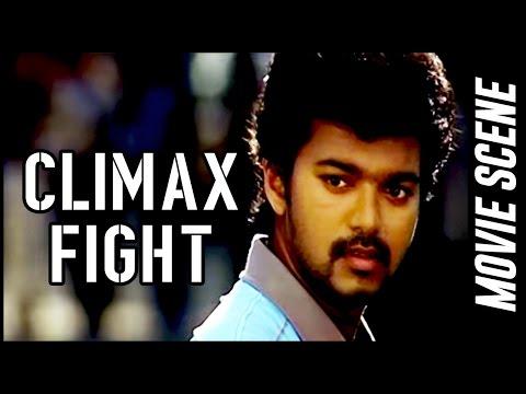 Azhagiya Tamil Magan - Climax Fight | Vijay |  Shriya Saran |  Namitha |  Santhanam