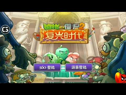 download ban hack plants vs zombies full - Cách tải PvZ 2 China mod 2.4.5  #Plantsgamer#pvz2china