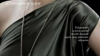 Ювелирная Бижутерия от Fleur de Sante(, 2009-12-22T17:39:58.000Z)