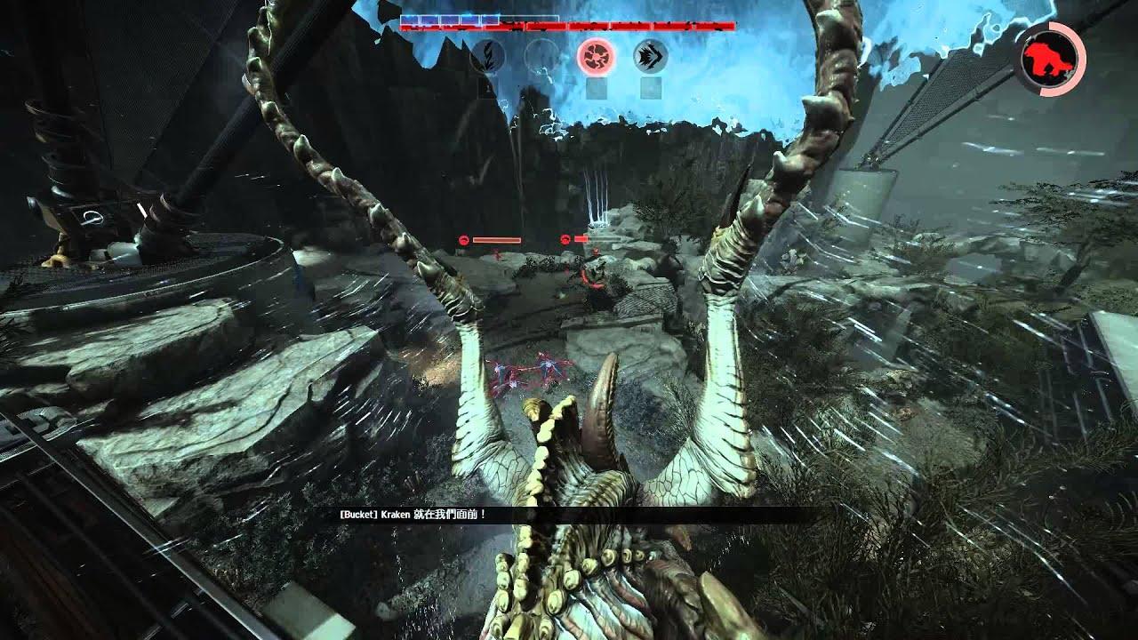 Evolve惡靈進化-線上模式Kraken - YouTube