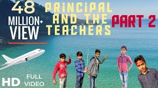 principal and the teachers part 2//king 2 boys //k2b //