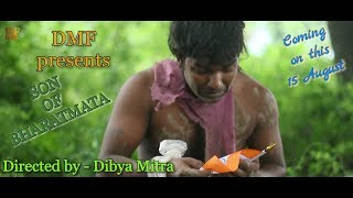 SON OF BHARATMATA A MUSIC VIDEO BY DMF PRODUCTION