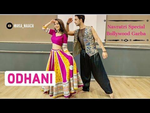 ODHANI Dance   Navratri Special   Bollywood Garba   Mouni Roy Rajkumar Rao   @aka_naach