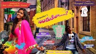Endukila Song Trailer  Director  Music  Gangadhar