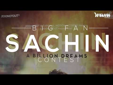 Big  Sachin Contest In Valentine Multiplex Surat By WooHoo Screens Team